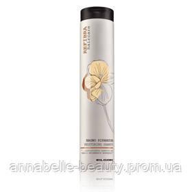 Elgon Refibra Restoring Shampoo - Восстанавливающий шампунь 250мл