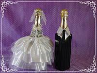 Украшение для шампанского Жених-невеста №9