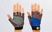Перчатки для фитнеса женские с обрезанными пальцами, размер  М