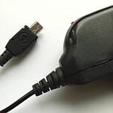 Зарядний пристрій Mini USB універсальний (Китай), фото 3