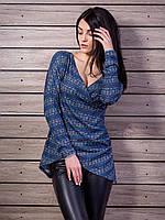 Длинная женская кофта-туника с абстрактным принтом