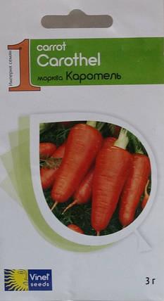 Семена моркови Каротель 3 г, Империя семян, фото 2