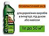 Lignofix E-PROFI профілактичний засіб 1л.(безбарвний)