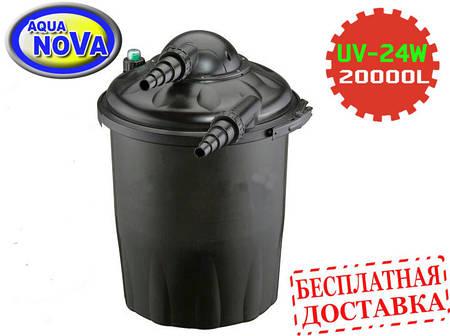 Напорный фильтр для пруда AquaNova NPF-40  УФ-лампа 24Вт
