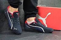 Кроссовки мужские Puma Bmw Motorsport синие с красным
