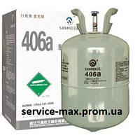 Фреон R-406a Sanmei 13,6кг.