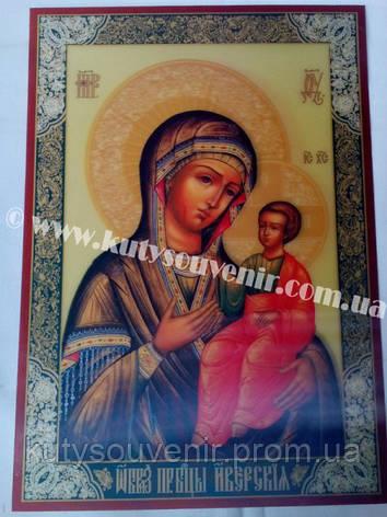Икона Божией матери Иверская, фото 2