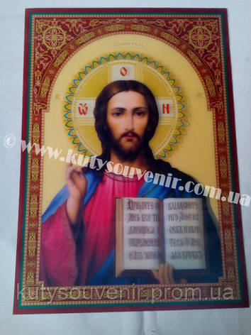 Икона 3D Иисуса Христа, фото 2
