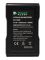 Аккумулятор V-mount PowerPlant Sony BP-190WS 13200mAh