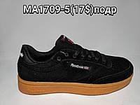 Reebok Classic черные  кроссовки 1709-5 Опт
