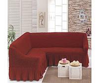 Чехол универсальный на угловой диван.цвет кирпичный