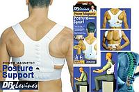 Магнитный корректор осанки Power Magnetic Posture Support, фото 1