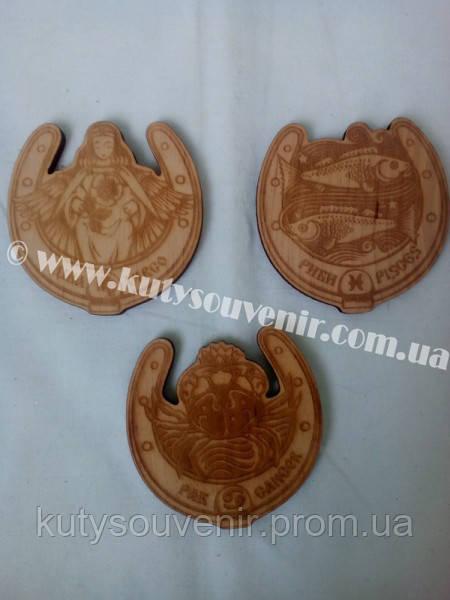 Магнит деревянной знак зодиака