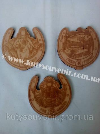 Магнит деревянной знак зодиака, фото 2