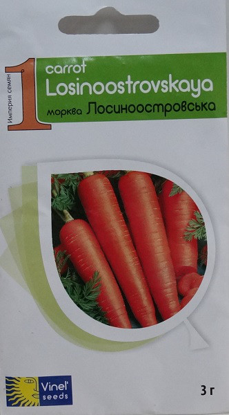 Семена моркови Лосиноостровская 3 г Vinel' Seeds