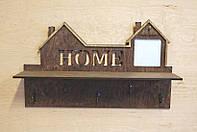 Ключница для дома из дерева