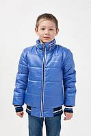 Куртка бомбер на мальчика Крис