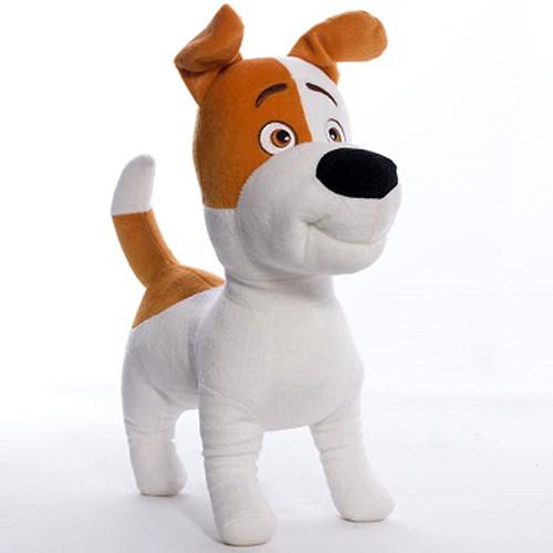 Мягкая игрушка Собака 001 39 см Копиця 00114-7