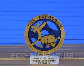 Кубок, спортивні нагороди, кубок карате