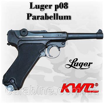 Пневматический пистолет KWC P-08 Luger Parabellum KMB-41 DHN Blowback Люгер Парабеллум блоубэк