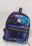 Рюкзак пайетки синий классический с карманом 207-311