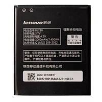 Аккумулятор оригинал Lenovo BL210 2000 mAh S820, S820e, A750e, S650, S658T, A656, A766, A658t