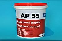 Акриловая фасадная краска АР35 матовая, 5л/7кг