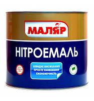 НІТРОЕМАЛЬ НЦ-132 белая 0.8 кг  МАЛЯР