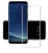 Захисна плівка на Samsung S8+ Front Transprent