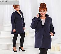 Женское пальто на синтепоне большие размеры С 468 гл