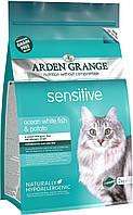 Arden Grange (Арден Грендж ) Sensitive Cat Food Ocean Fish Potato Беззерновой корм для чувствительных кошек с рыбой и картофелем, 2 кг