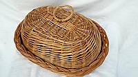 Хлебница с крышкой цельная