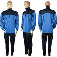 3d02902f28ba Эластиковый спортивный костюм оптом в Украине. Сравнить цены, купить ...