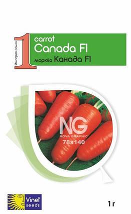 Семена моркови Канада 1 г, Империя семян, фото 2