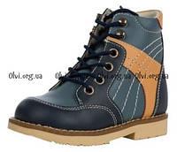 Детская ортопедическая обувь Ботинки ортопедические 03-405 р. 22-35
