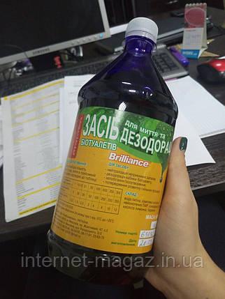 Жидкость дезодорирующая для биотуалета, фото 2
