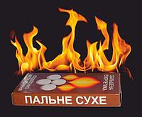Сухое горючее сухой спирт