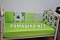 Защита (мягкие бортики, охранка, бампер) в детскую кроватку для новорожденного Совята 3989 Салатовый