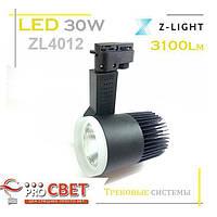 Трековый светодиодный светильник ZL4012 30W 4000K 3100Lm Черный