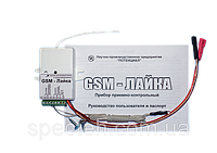 GSM-Лайка