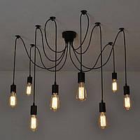 Светильник паук подвесной на 8 лампочек черный
