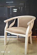Кресло Монарх из натурального дерева, фото 2