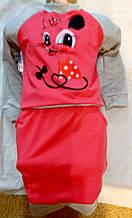 Детскийкостюм на девочку
