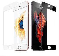 Защитное стекло с рамкой для Apple IPhone 6 Plus / 6S Plus