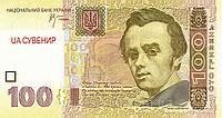 100 гривен. Пачка сувенирных денег, фото 1