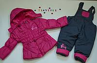 Демисезонный полукомбинезон с курткой для девочки от 6 месяцев до 3-х лет