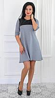 Красивое молодежное платье  (204-4)