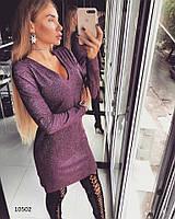 Платье люрекс Турция 10502 дор