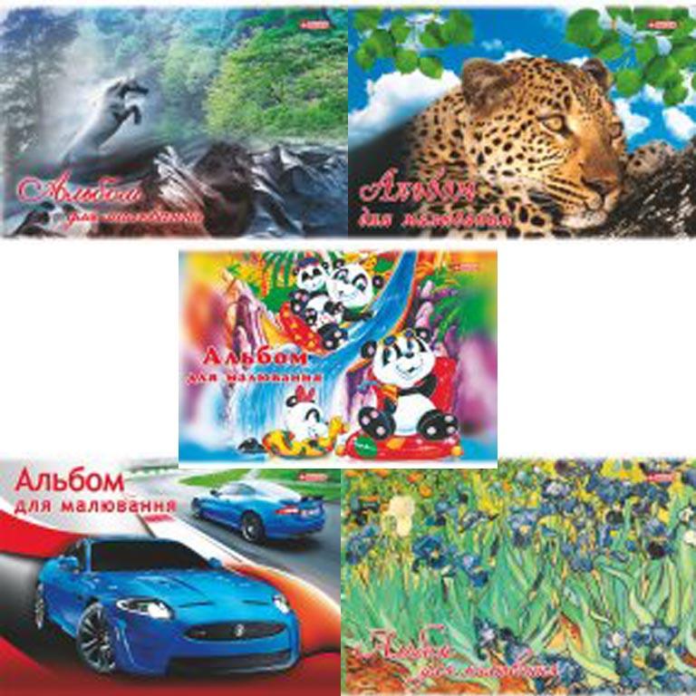 Альбомы для художественных работ Скат ПА-3 А4 20л Госзнак склейка на тв/планшете