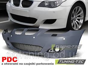 Бампер передній BMW E60/E61 03-07 M5 STYLE PDC